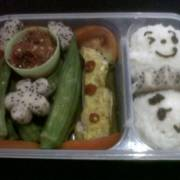 Resep Bento Steam-an